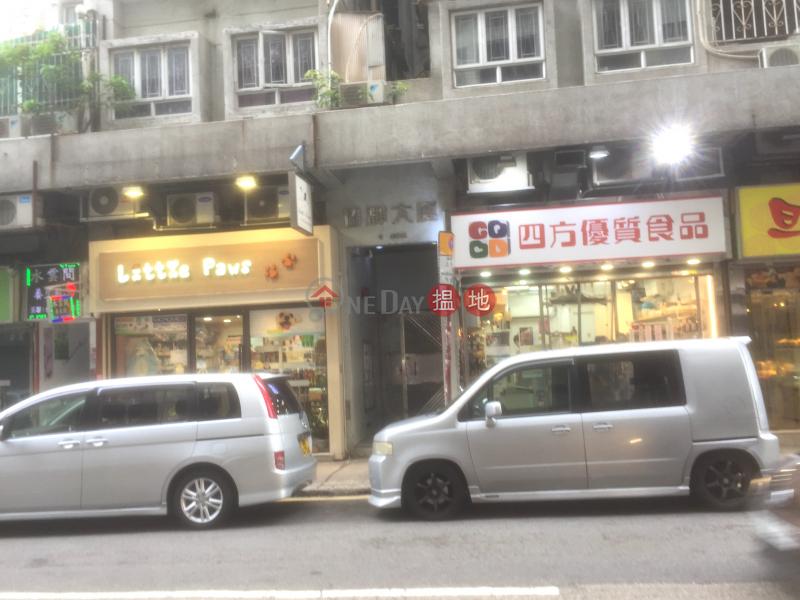 Hip Fai Building (Hip Fai Building) Hung Hom|搵地(OneDay)(2)