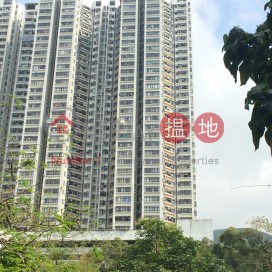Block A (Flat 9 - 16) Kornhill,Quarry Bay, Hong Kong Island