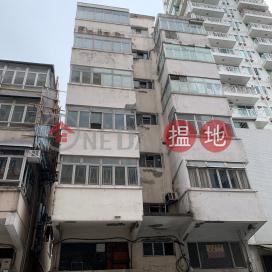 必嘉街24號,紅磡, 九龍