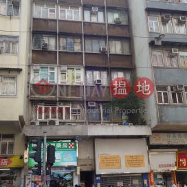 筲箕灣道172-174號,西灣河, 香港島