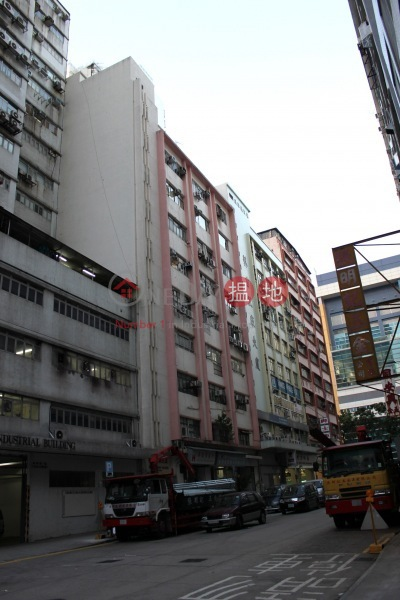 Style Factory Building (Style Factory Building) Tai Kok Tsui|搵地(OneDay)(1)