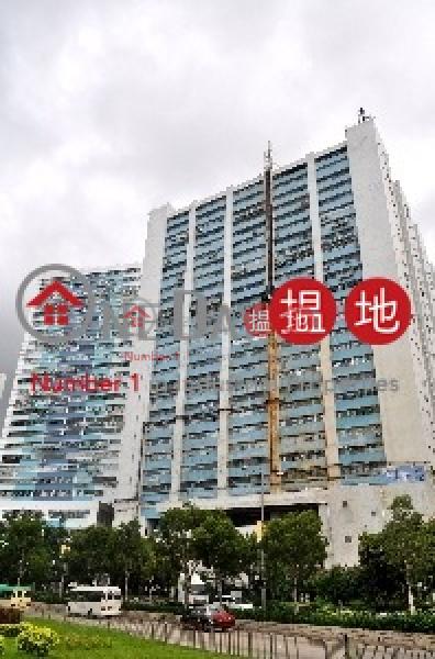 江南工業大廈|荃灣江南工業大廈(Kong Nam Industrial Building)出租樓盤 (jacka-04393)