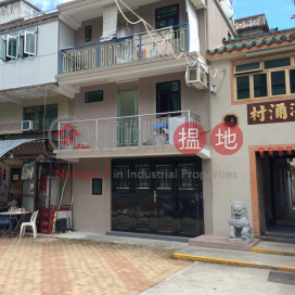 No 1 Pan Chung Village,Tai Po, New Territories