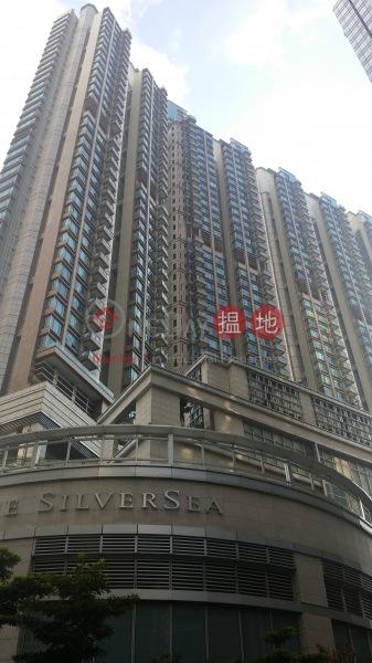 Tower 1 One Silversea (Tower 1 One Silversea) Tai Kok Tsui|搵地(OneDay)(1)