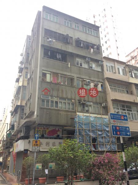 廣東道526號 (526 Canton Road) 佐敦 搵地(OneDay)(1)