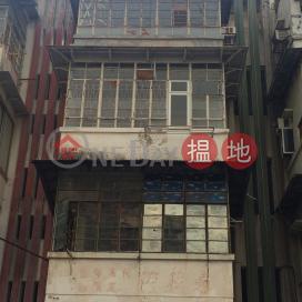 71 Fuk Lo Tsun Road|福佬村道71號