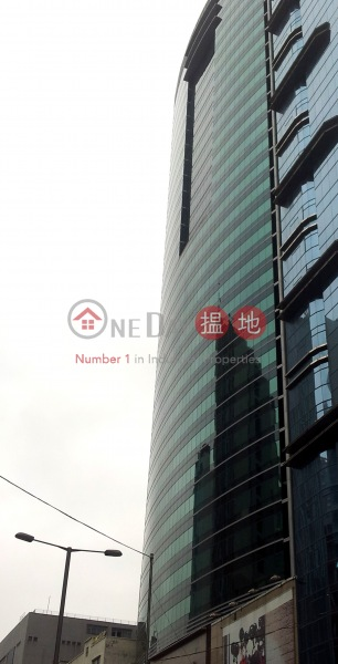 Laws Commercial Plaza (Laws Commercial Plaza) Cheung Sha Wan|搵地(OneDay)(1)