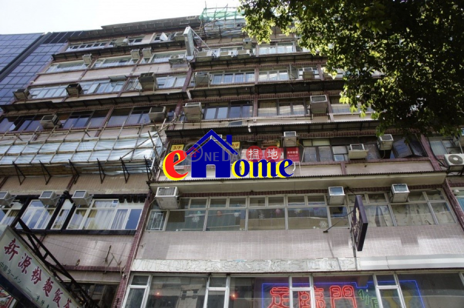 Sell with Hostel License, Rare in market, Good for Investment | Hanyee Building 漢宜大廈 Sales Listings