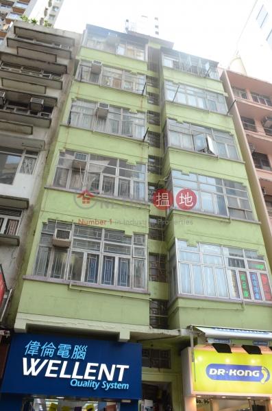 94 Bonham Strand (94 Bonham Strand) Sheung Wan|搵地(OneDay)(2)