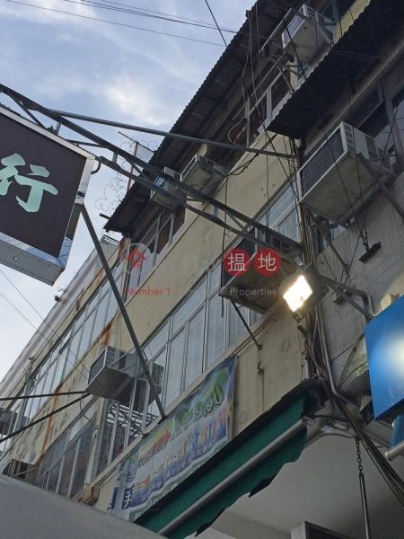 新豐路101號 (San Fung Avenue 101) 上水|搵地(OneDay)(2)
