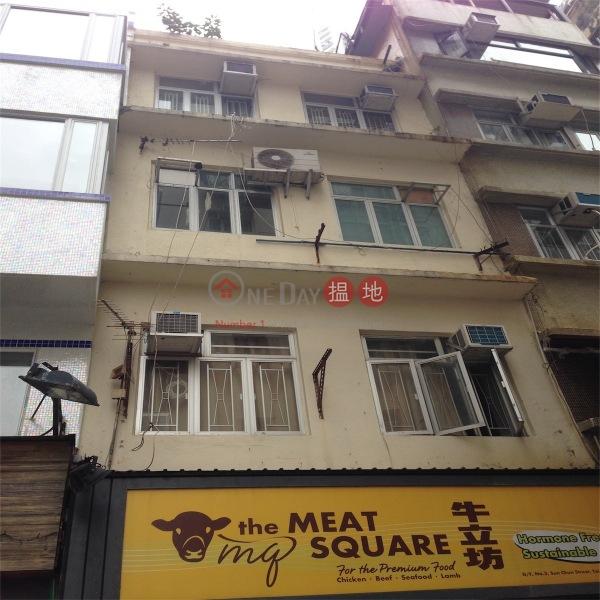 新村街4號 (Sun Chun Villa) 銅鑼灣|搵地(OneDay)(3)
