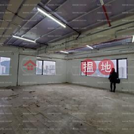 即電 93037288 黃ms│全層你玩哂 有大電|華基工業大廈(Vigor Industrial Building)出租樓盤 (00119610)_0