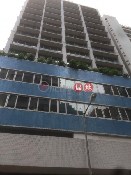 聯業大廈 (TAL Building) 佐敦|搵地(OneDay)(4)