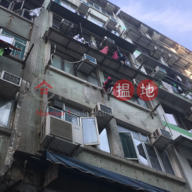 48 KAI TAK ROAD,Kowloon City, Kowloon