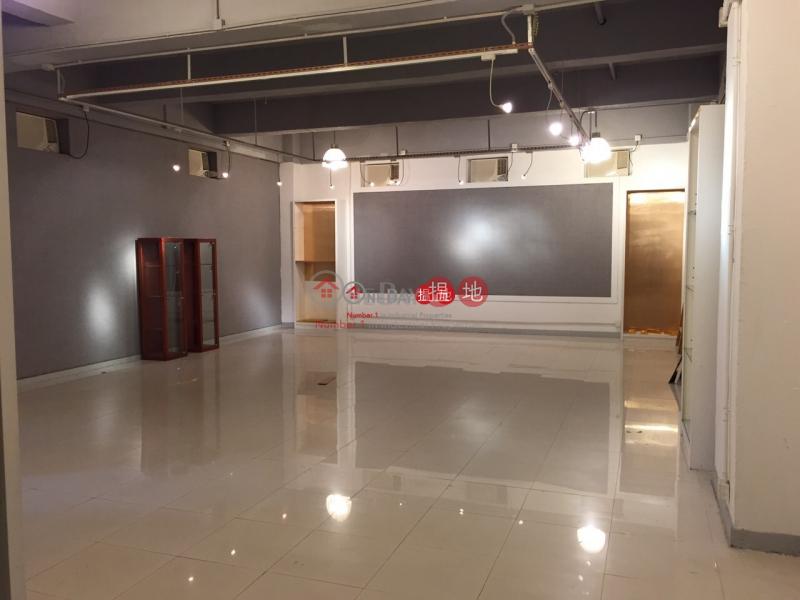 華聯工業中心|沙田華聯工業中心(Wah Luen Industrial Centre)出租樓盤 (charl-03081)