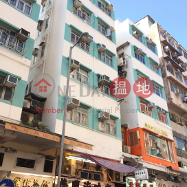 50 Chuen Lung Street,Tsuen Wan East, New Territories