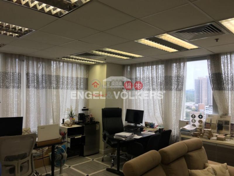 Yan\'s Tower | Please Select Residential Sales Listings | HK$ 5.4M