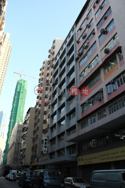 R&T Centre (R&T Centre) Tai Kok Tsui 搵地(OneDay)(1)
