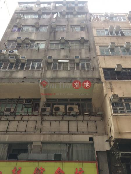 15 Saigon Street (15 Saigon Street) Yau Ma Tei|搵地(OneDay)(1)