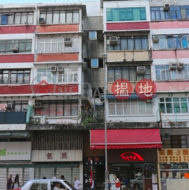 123 Kwong Fuk Road,Tai Po, New Territories