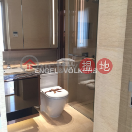4 Bedroom Luxury Flat for Sale in West Kowloon