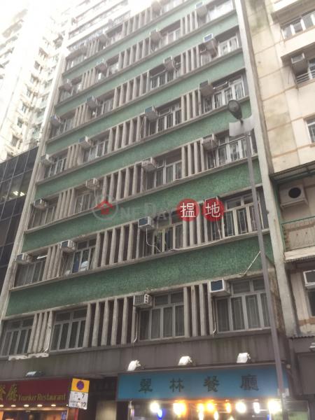 Vansun Building (Vansun Building) Causeway Bay|搵地(OneDay)(1)