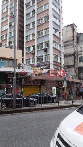 Ka To Building (Ka To Building) Sham Shui Po|搵地(OneDay)(2)