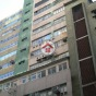 Gemmy Industrial Building (Gemmy Industrial Building) Kwun Tong DistrictHung To Road12號|- 搵地(OneDay)(1)