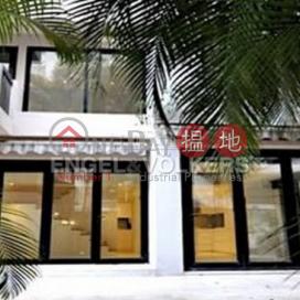2 Bedroom Flat for Sale in Central Mid Levels|Nikken Heights(Nikken Heights)Sales Listings (EVHK36891)_0