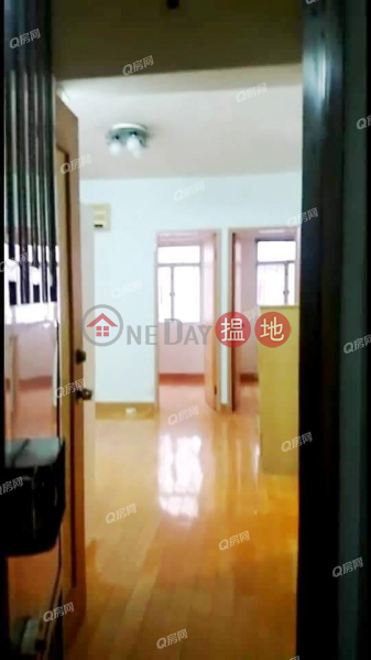 Whampoa Estate - Yuen Kwai Building High, Residential Rental Listings | HK$ 15,500/ month