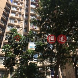 Lung Tak Court Block B Shing Tak House,Chung Hom Kok, Hong Kong Island