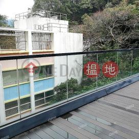 景觀開揚,地段優越,實用兩房,環境清靜,特色單位《遠晴買賣盤》