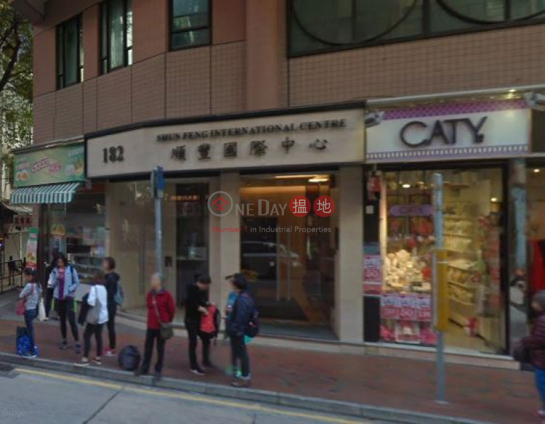 prime shop, Queen\'s Centre 帝后商業中心 Rental Listings | Wan Chai District (WP@FPWP-1627076199)