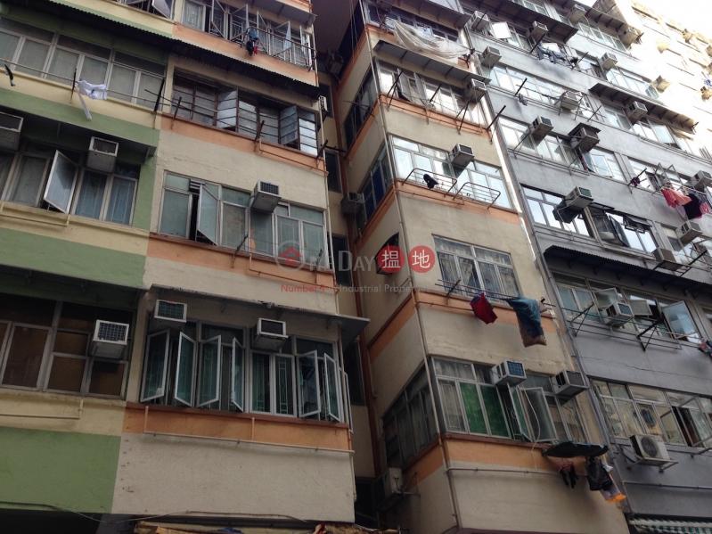 58-60 Battery Street (58-60 Battery Street) Yau Ma Tei|搵地(OneDay)(1)
