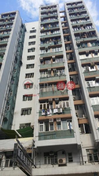 福明大廈A座 (Block A Fuk Ming Building) 大角咀|搵地(OneDay)(4)