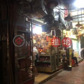 上海街59號,佐敦, 九龍