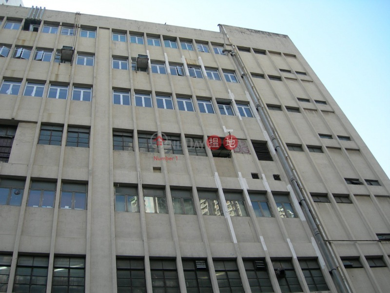 Symphone Industrial Building (Symphone Industrial Building) Tsuen Wan East|搵地(OneDay)(2)