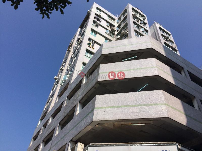 西貢苑 A座 (Block A Sai Kung Town Centre) 西貢|搵地(OneDay)(2)