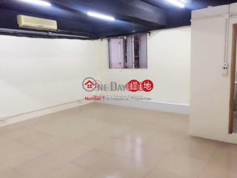 wing hing lee ind. bldg, Wing Hing Lee Industrial Building 榮興利工業大廈 Rental Listings   Kwun Tong District (wendy-05614)