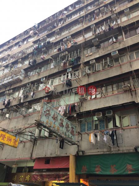 68 Pei Ho Street (68 Pei Ho Street) Sham Shui Po|搵地(OneDay)(1)