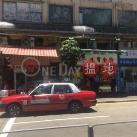 Block B Goldmine Building,Chai Wan, Hong Kong Island