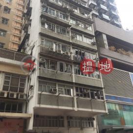 北拱街8A-10號,紅磡, 九龍