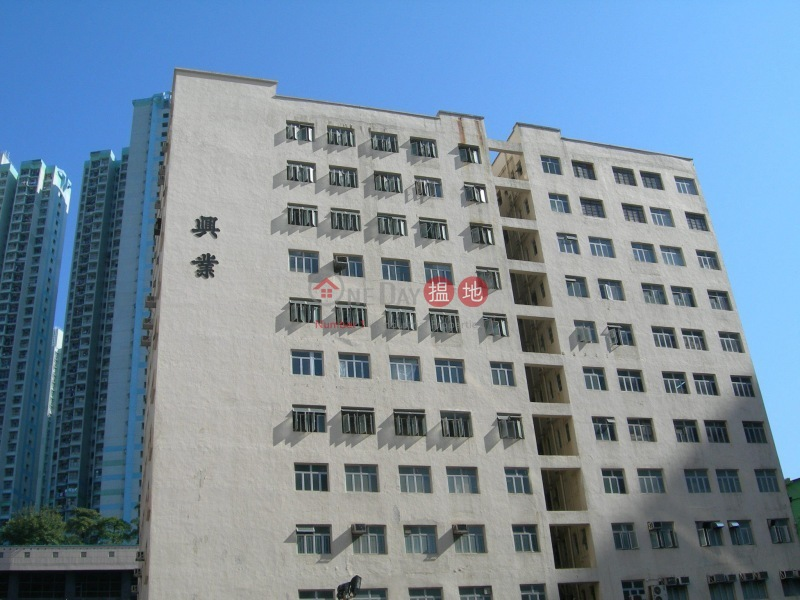 興業中心 (Hing Yip Centre) 荃灣東|搵地(OneDay)(2)