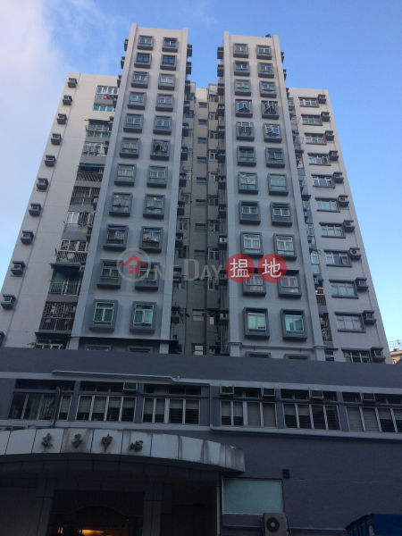 Prince Center (Prince Center) Sham Shui Po|搵地(OneDay)(5)