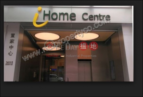 Renovated Apartment for Rent|灣仔區置家中心(iHome Centre)出租樓盤 (A017353)_0