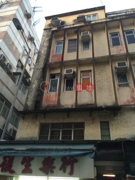 San Tsoi Street 11 (San Tsoi Street 11) Sheung Shui|搵地(OneDay)(2)