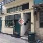 永利街9號 (No 9 Wing Lee Street) 西區永利街9號|- 搵地(OneDay)(3)