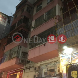 10A Humphreys Avenue,Tsim Sha Tsui, Kowloon