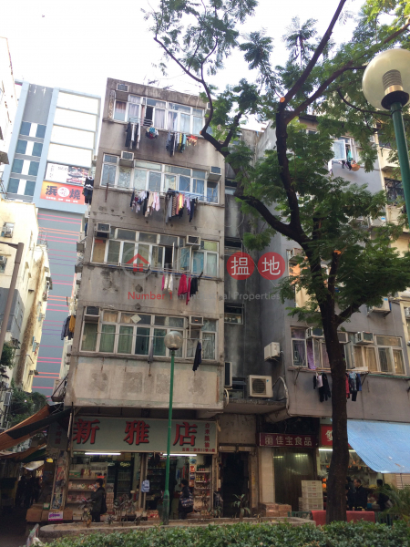 32 Yi Pei Square (32 Yi Pei Square) Tsuen Wan East 搵地(OneDay)(1)