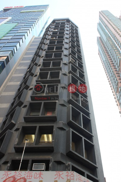 Kingdom Power Commercial Building (Kingdom Power Commercial Building) Sheung Wan|搵地(OneDay)(4)